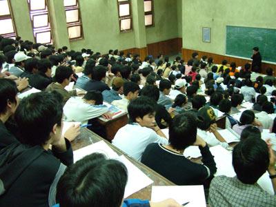 Giáo dục đại học Việt Nam đang ở đâu?