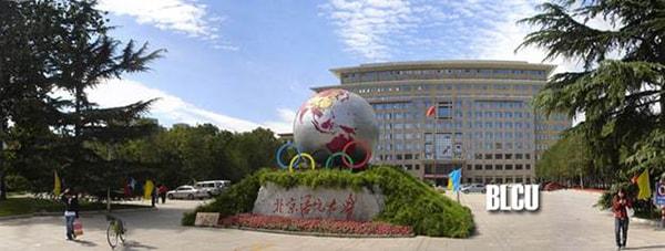 10 trường đại học tốt nhất châu Á về Khoa học và Quản lý