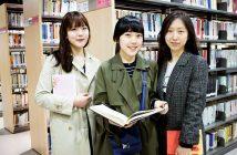 Tư vấn du học Hàn Quốc nên học ngành gì?